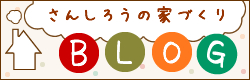 sidebanner02-01